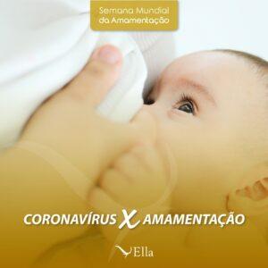 Read more about the article Coronavírus x amamentação